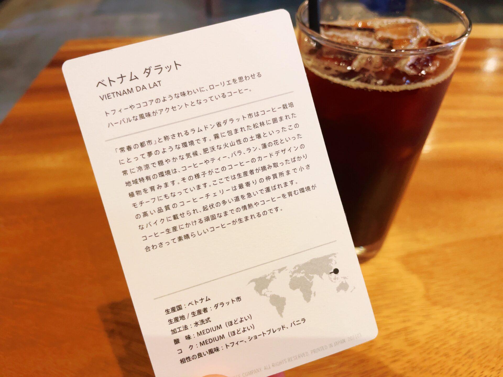 スターバックス 代沢5丁目店 コーヒー