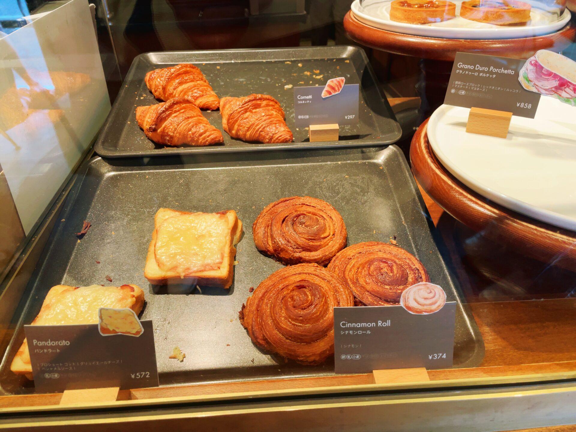 スターバックス 代沢5丁目店のパン