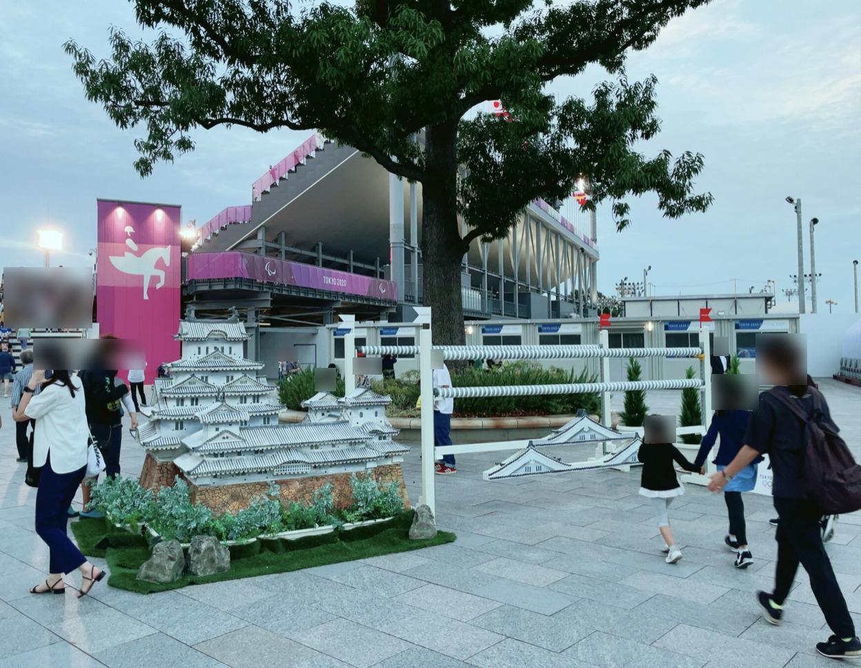 馬事公苑の東京オリンピック馬術競技の障害