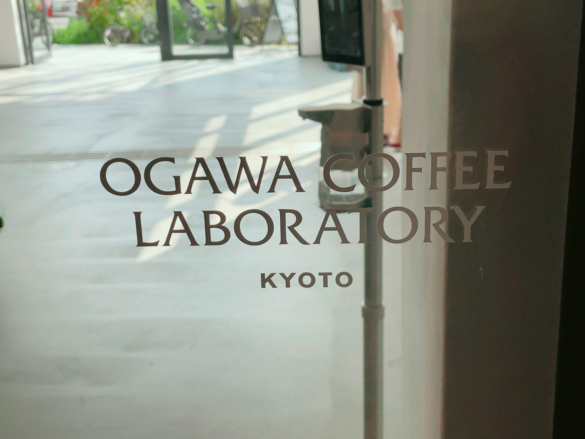 OGAWA COFFEE LABORATORY 下北沢店のロゴ