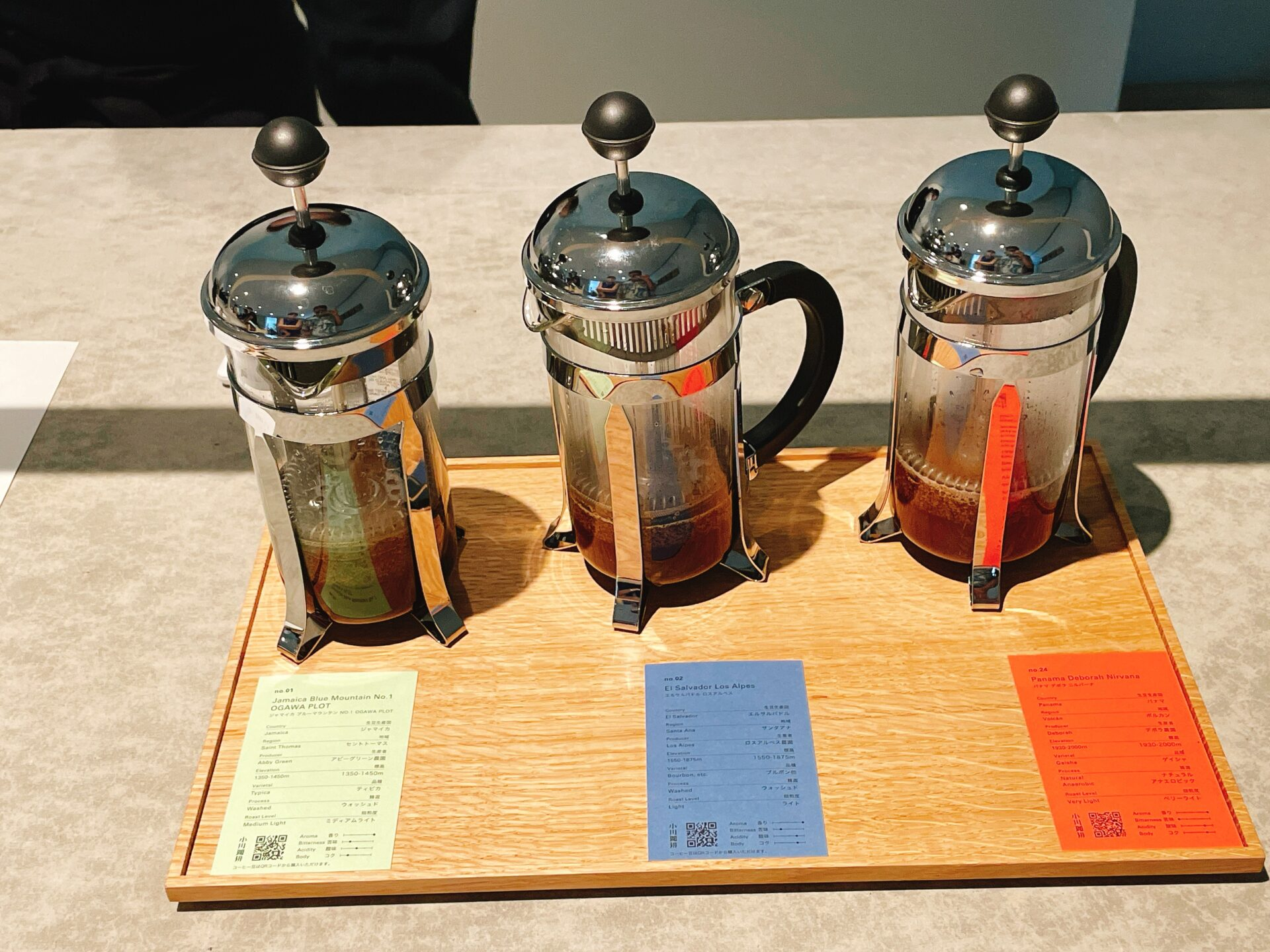 OGAWA COFFEE LABORATORY 下北沢店のフレンチプレス