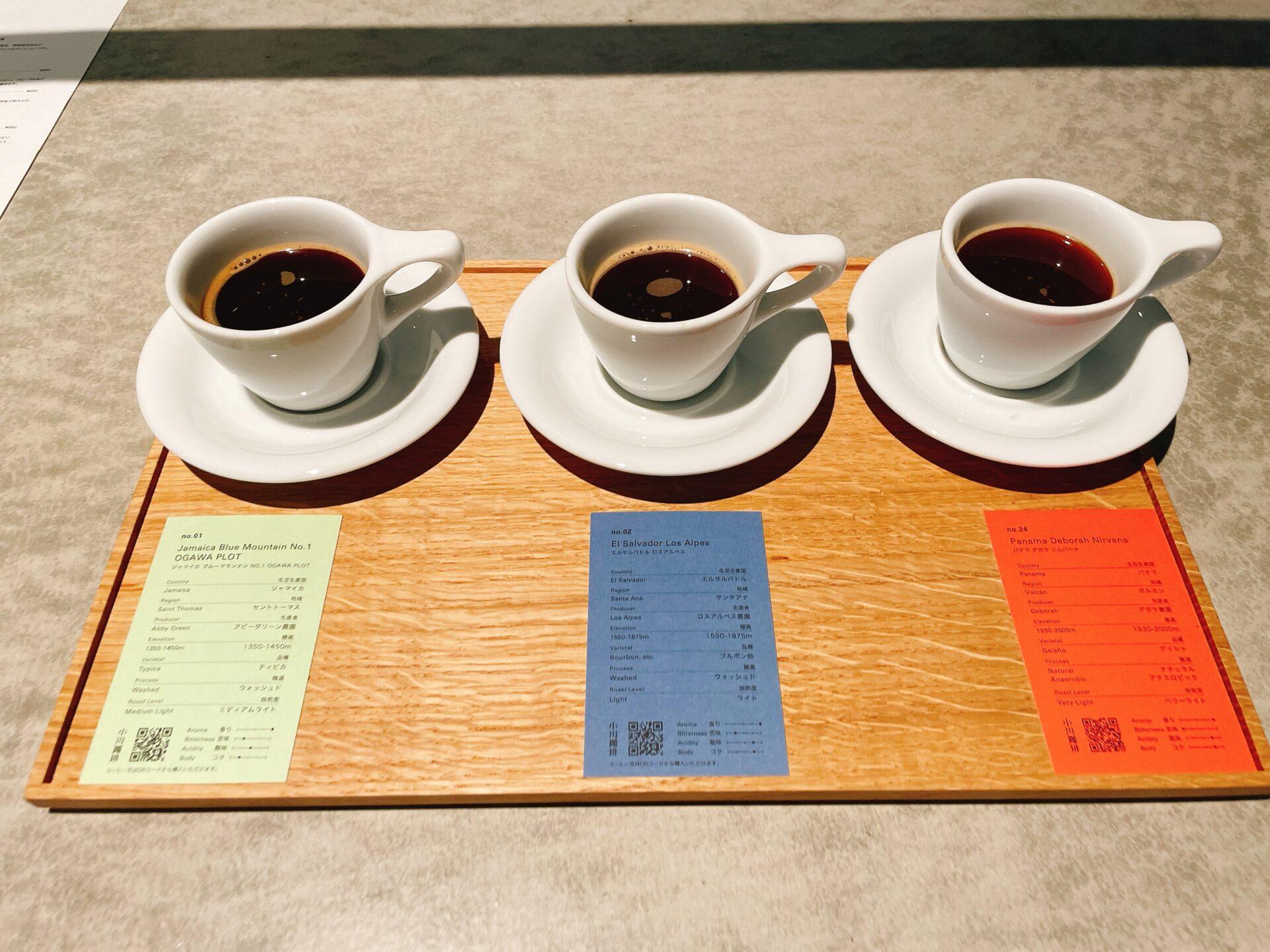 OGAWA COFFEE LABORATORY 下北沢店のテイスティング