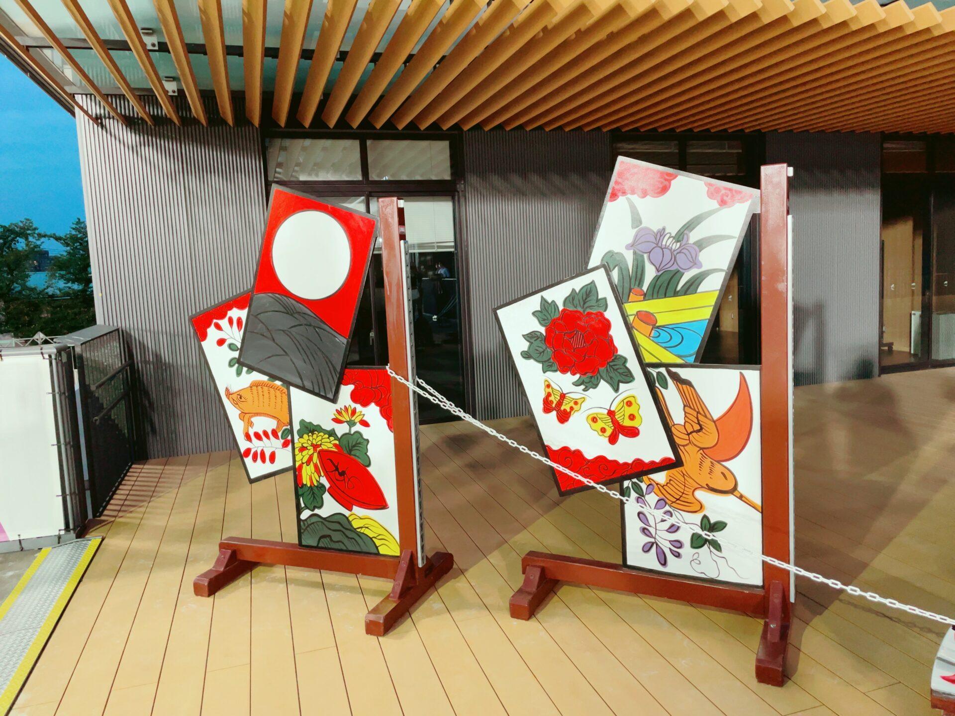馬事公苑の東京オリンピック馬術競技の障害 花札