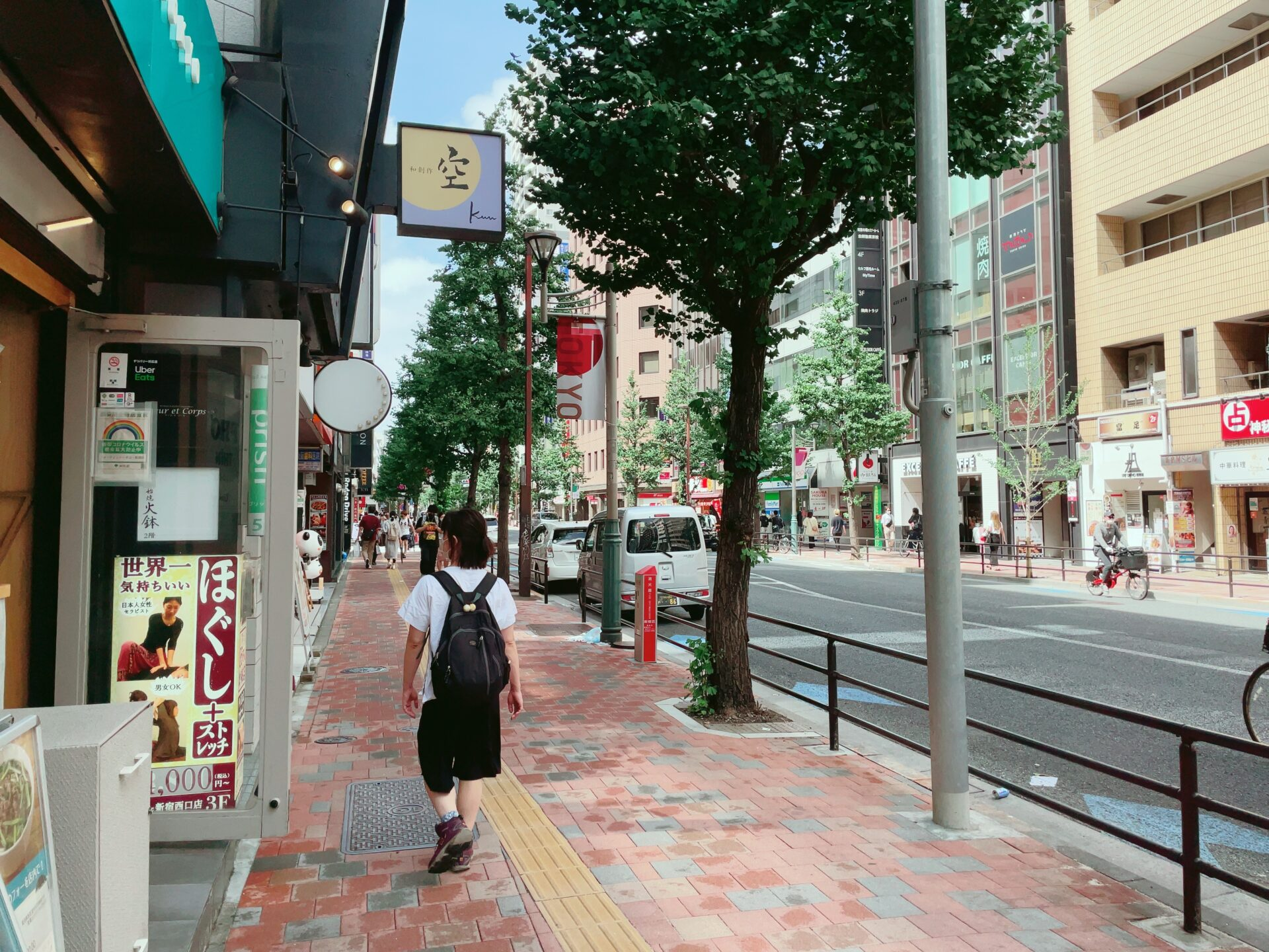 フォーティントーキョー 新宿店は小滝橋通り沿い