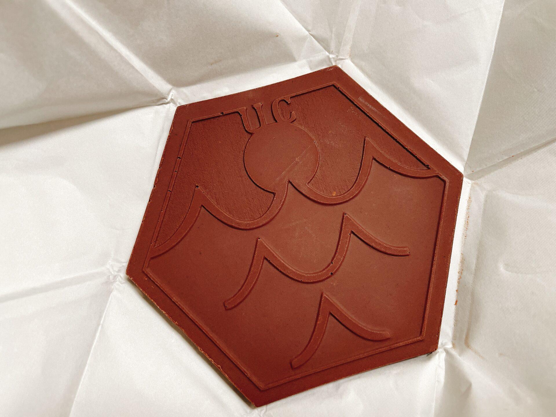 sunya(スンニャ)豪徳寺のティムル入りチョコレート