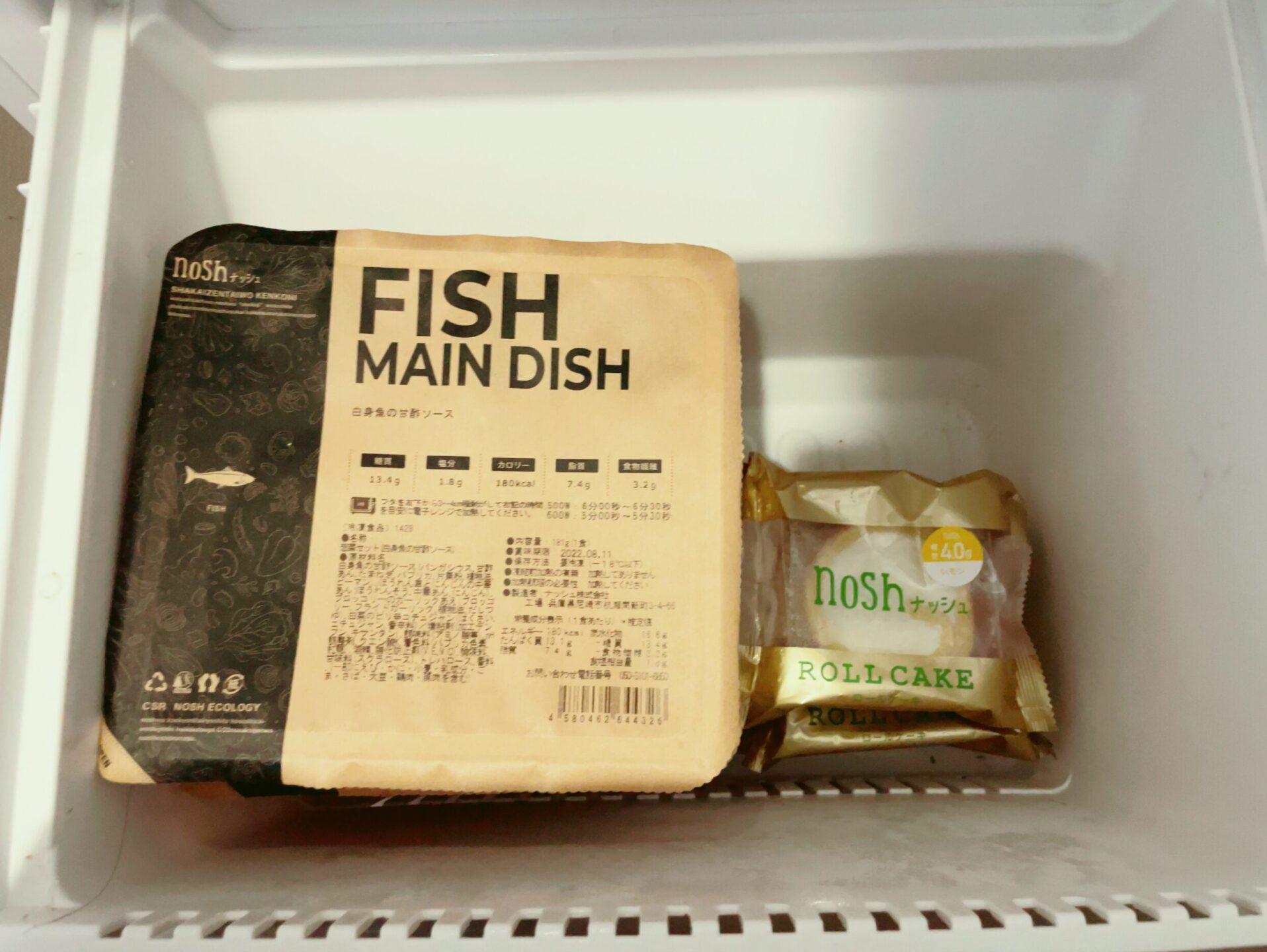 nosh(ナッシュ)を冷凍庫に入れてみた