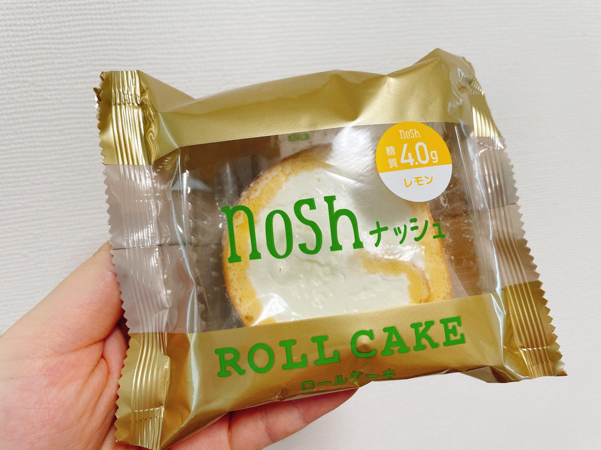 nosh(ナッシュ)の低糖質レモンロールケーキ