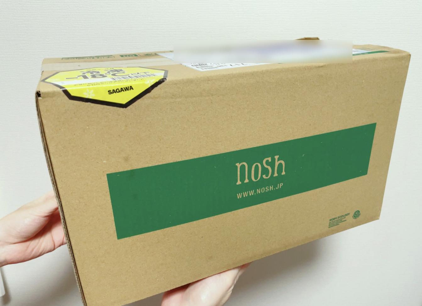 nosh(ナッシュ)の段ボールが届いた