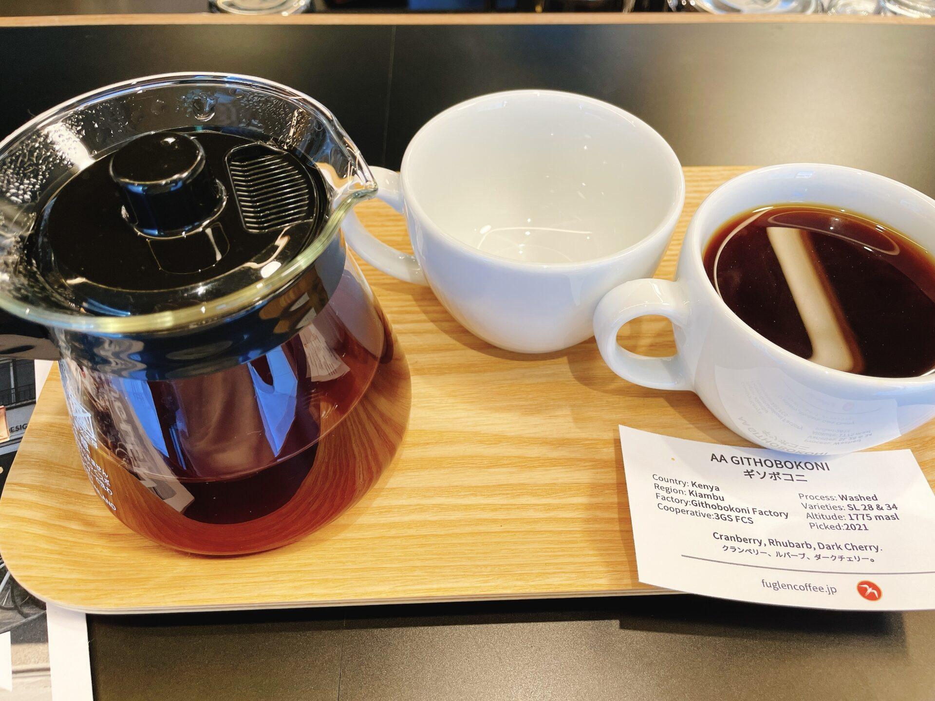 フグレンコーヒー羽根木のテイスティングフライト