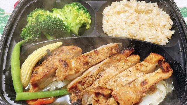 筋肉食堂DELI(デリ)「皮なし鶏モモ肉」を実食【正直レビュー】