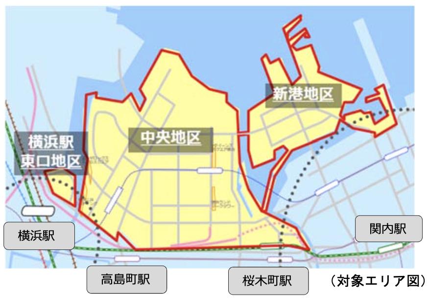 LUUP 横浜(みなとみらい)の設置場所