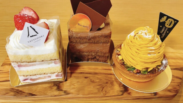 YATSUDOKI(ヤツドキ)経堂店が10月15日にオープン!【行ってみた】