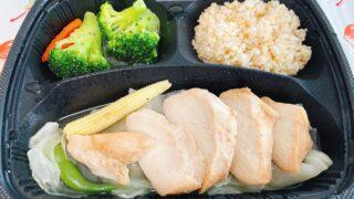 筋肉食堂DELI(デリ)「鶏ムネ肉チャーシュー」を実食【正直レビュー】