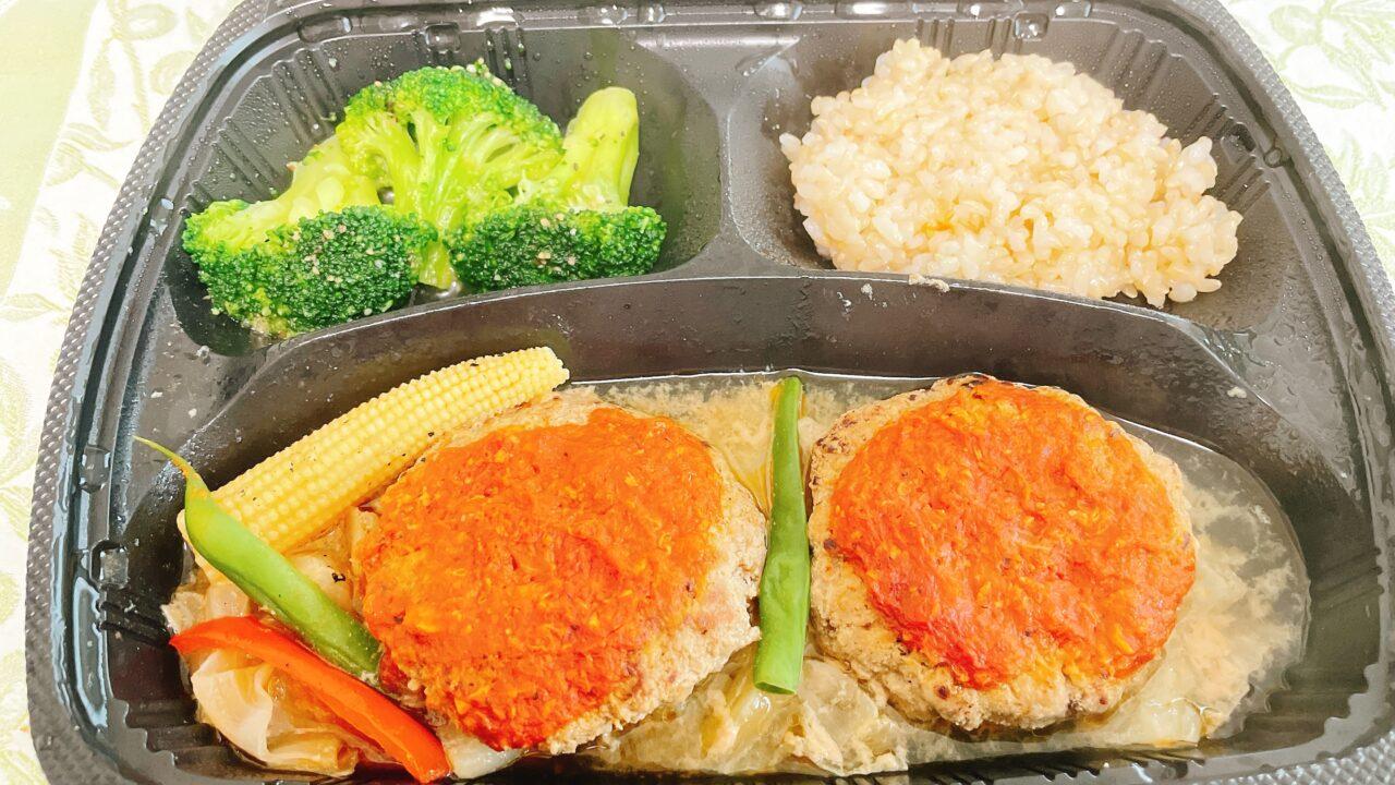 筋肉食堂DELI(デリ)「牛赤身肉のハンバーグ」を実食【正直レビュー】