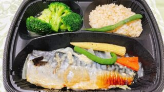 筋肉食堂DELI(デリ)「真サバの柔らか塩麴焼き」を実食【正直レビュー】
