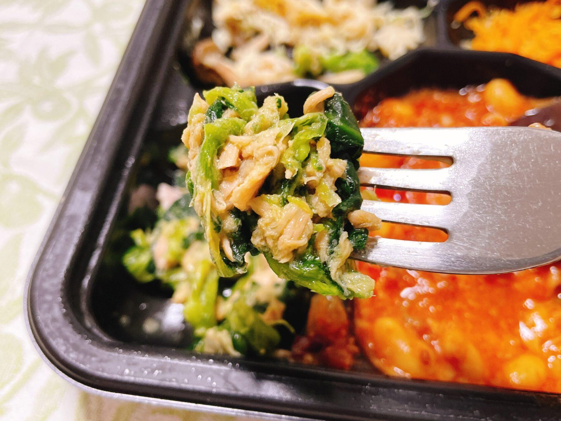 ライザップサポートミール「チリコンカン」の青菜とツナ和え